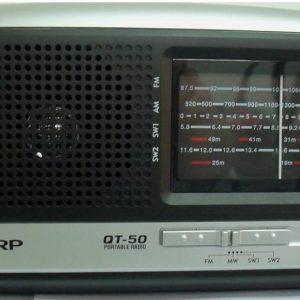 מערכת שמע ניידת Sharp QT50W שרפ