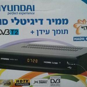 ממיר דיגיטלי DVB-T2 HADV-1671 Hyundai